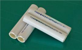 山东威海 铝合金衬塑PB暖通管 长期销售