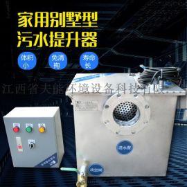 夫能厂家供应FE1单泵家用卫生间污水提升器