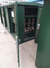 小区配套使用JLSZW落地式电力计量箱