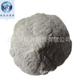球形锡粉99.9%300目超细金属纯锡粉 雾化锡粉