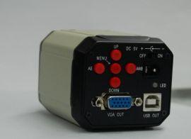 工业相机(VGA+USB)