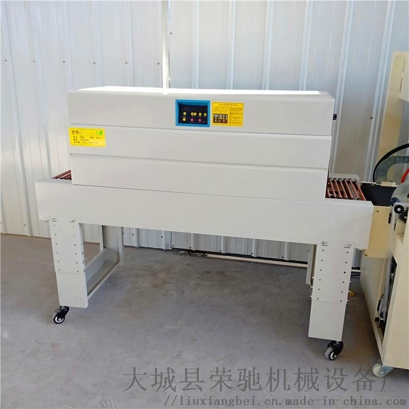 全自动热收缩机包装机薄膜封切机
