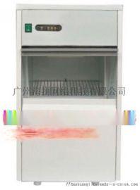 曲阜制冰机|东贝全自动制冰机