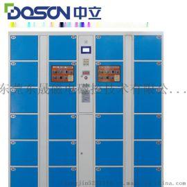 東晟直銷智慧文件櫃 收衣櫃 系統定制生產廠家