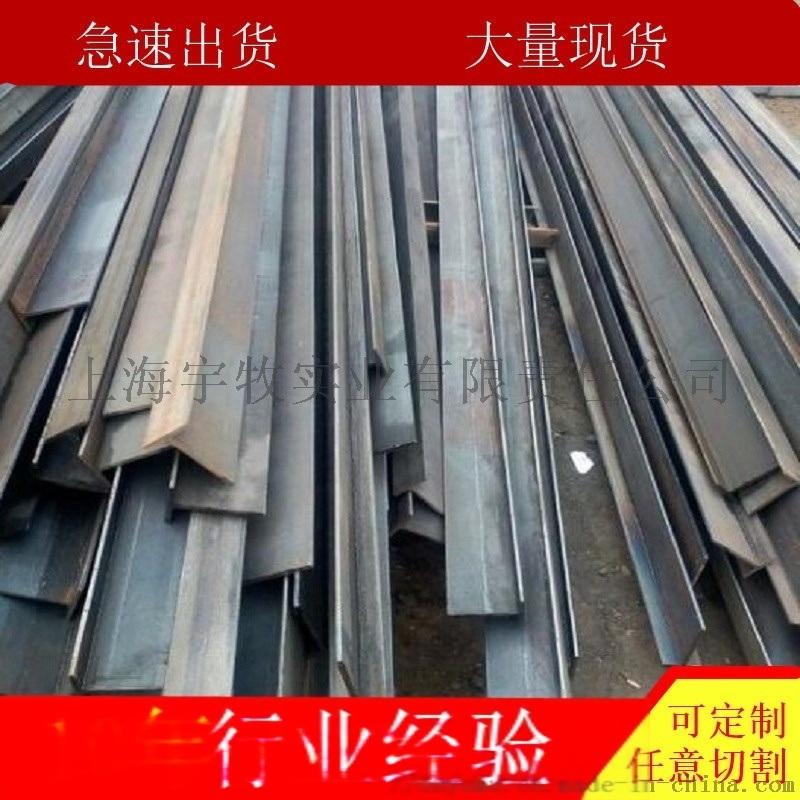 99*99*4.5*7焊接T型钢