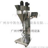 中凯食品小型定量灌装机颗粒灌装机