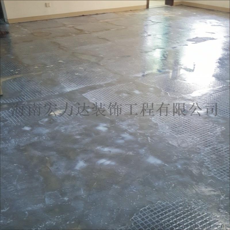 三亚旧地板翻新工程,水泥自流平地坪工程,海南宏利达