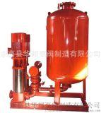 厂家供应ZW(L)消防稳压机组3CF认证一对一