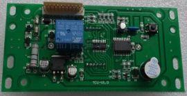 武汉 品信优惠中: SMT 插件 后焊 一站式PCBA加工