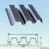 供應YX75-200-600型樓承板壓型樓板