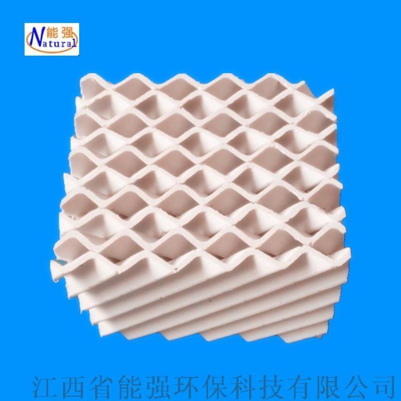 陶瓷波纹填料 江西能强化工厂家直销陶瓷波纹填料