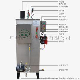 50KG燃气蒸汽发生器 天然气全自动高温环保锅炉