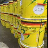 合肥環氧樹脂碳纖維膠廠家批發價格便宜