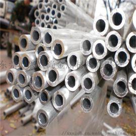 6061铝管 精密无缝铝合金管
