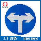佛山超泽直销三角警示牌慢行路牌警告标志道路安全路牌
