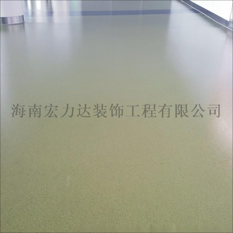 琼海环氧彩砂砂浆地坪,环氧彩砂地坪漆,海南宏利达