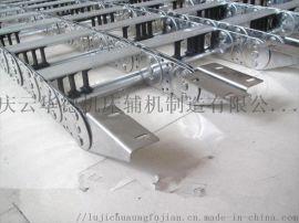 供应华德生产钢铝拖链