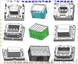 塑料模具定制注射周转箱模具加工生产