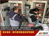 青岛安普AMP1000变频器维修