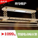 电动晾衣架升降摇控晒衣杆机 智能烘干阳台吊顶衣架