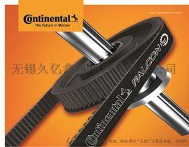 马牌T5铝合金皮带轮加工定制定做传动件