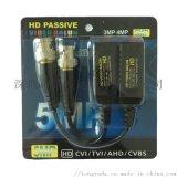 高清5MPHD双绞线传输器防虚接300米AHD