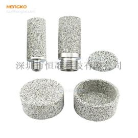 恒歌提供结构稳定不掉粉不锈钢气体过滤器滤芯可定制