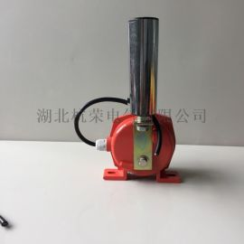 GYTB-12-30防爆兩級跑偏開關