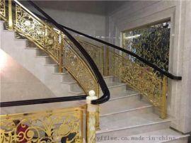 银川专业别墅旋转楼梯铝艺护栏设计 欧式楼梯栏杆