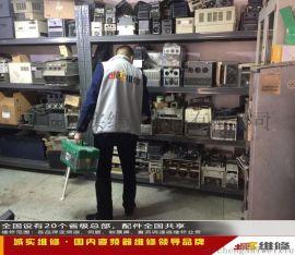 青岛西门子MM440变频器维修