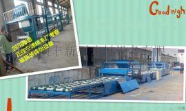 供应全自动玻镁板设备防火板设备厂家