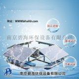 美麗鄉村太陽能污水治理