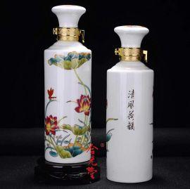 景德镇白酒容器陶瓷酒瓶加字定做厂家