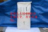 德國瓦克乳膠粉5044N 高柔性膩子膠粉