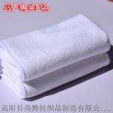 毛巾廠家直銷超細纖維吸水毛巾幹發巾