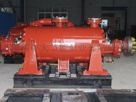 耐高温自平衡锅炉给水泵