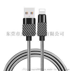 USB对Lightning锌合金壳弹簧数据线