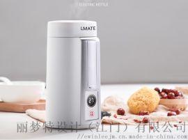 智能便携热水壶 LMATE电热水壶 不锈钢热水壶
