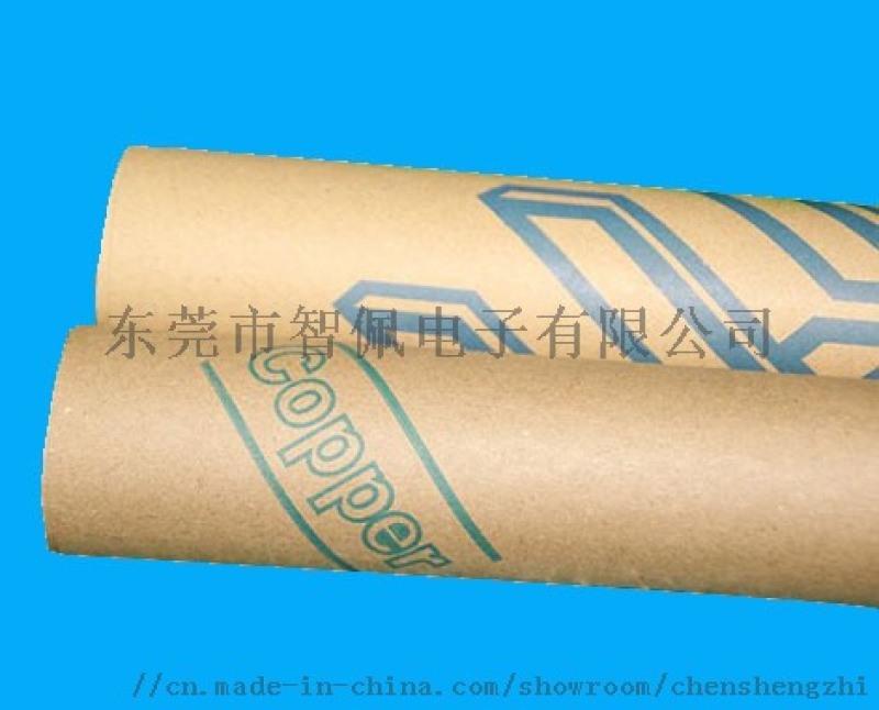 东莞网格压纹离型纸生产厂家