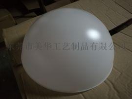 乳白色亚克力灯罩 半球有机玻璃灯罩