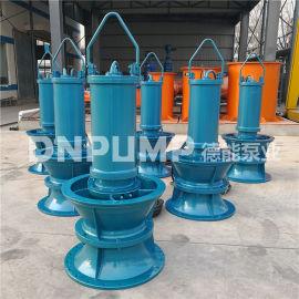 山东生产设计350QZB潜水轴流泵提升泵站