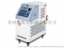 PVC片材挤出油循环模温机 挤出机油循环温度控制机