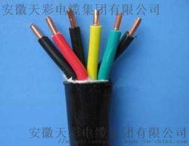 天彩煤矿设备配套用矿用控制电缆MKVV