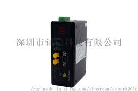 光纤中继器Profibus DP转光纤 深圳讯记