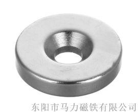 钕铁硼磁钢定做加工 圆形沉孔磁铁 圆形打孔磁铁