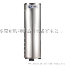 304氟迴圈水箱  空氣源熱泵供熱供暖主機設備
