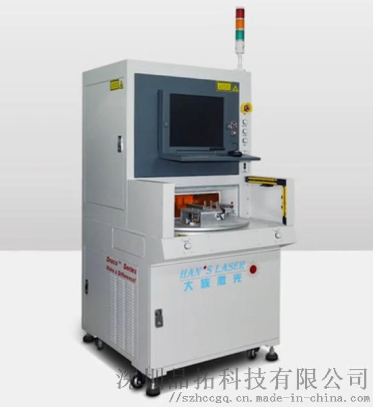 标签机安全光幕厂家 激光打标机安全光栅应用