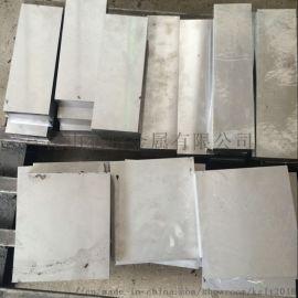 经营韧性高热塑性好具有较高的硬度W6高速工具钢