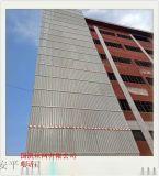 鄂尔多斯建筑安全爬架网  外墙高层静电喷漆防抛网