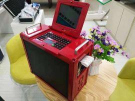 紅外吸收法光學煙氣分析儀LB-3010